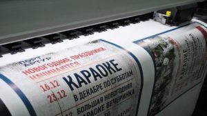 Печать на постерной бумаге в Роще качественно и оперативно