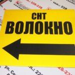 Заказать информационные таблички в Рязани