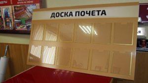 Информационный стенд с карманами А4 горизонтальный 12 штук Рязань изготовление