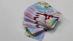 Псевдопластиковые карты в Рязани