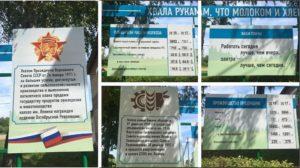 Информационный стенд для муниципальных учреждений изготовление