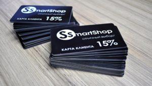 Изготовление пластиковых карт на заказ